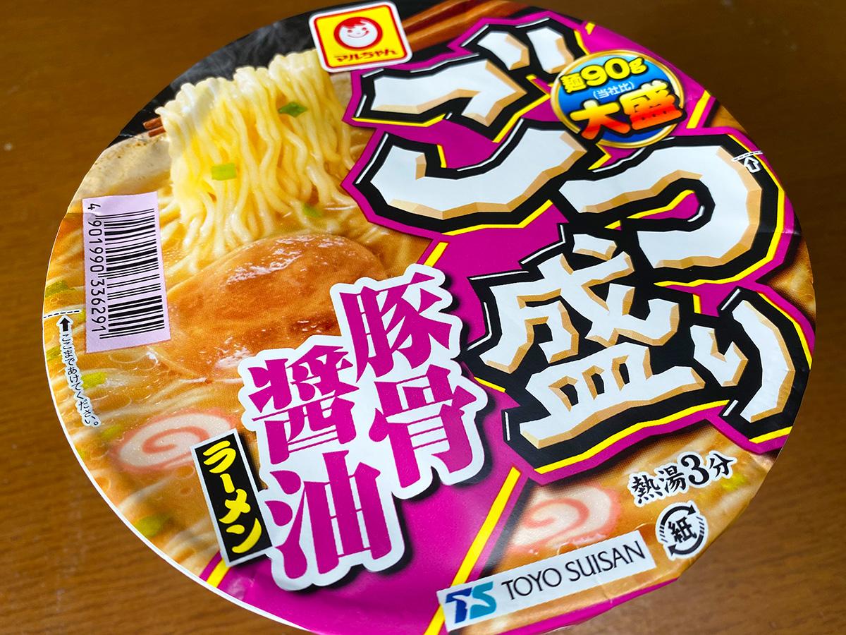 「マルちゃん ごつ盛り 豚骨醤油ラーメン」のコスパが優秀だった!