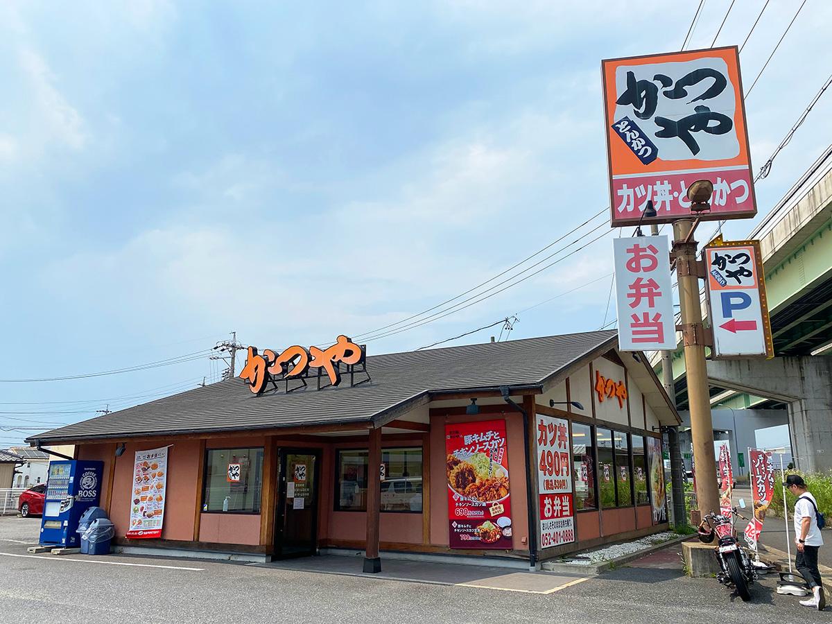「かつや」のねぎ玉カツ丼 @清須市春日