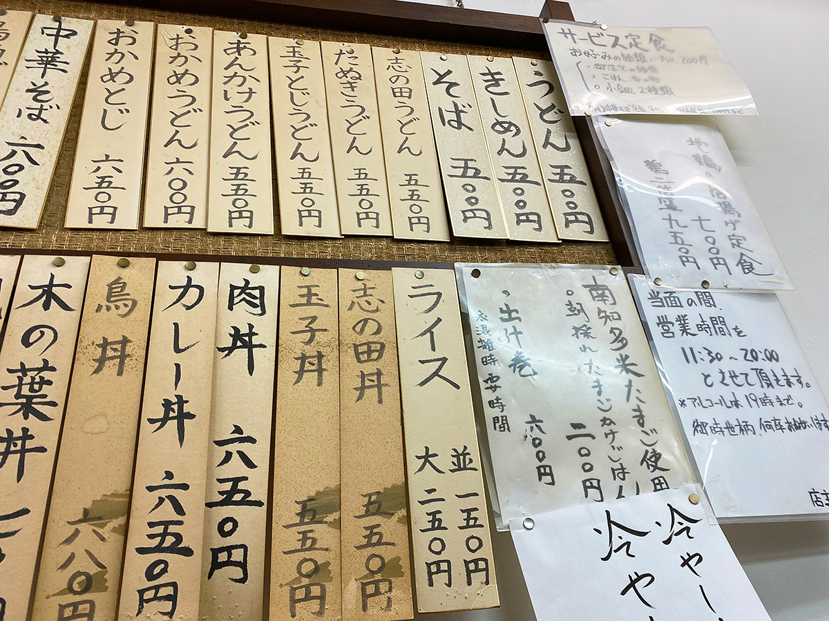「徳重屋」のチャーシュー麺 @名古屋市中区栄5