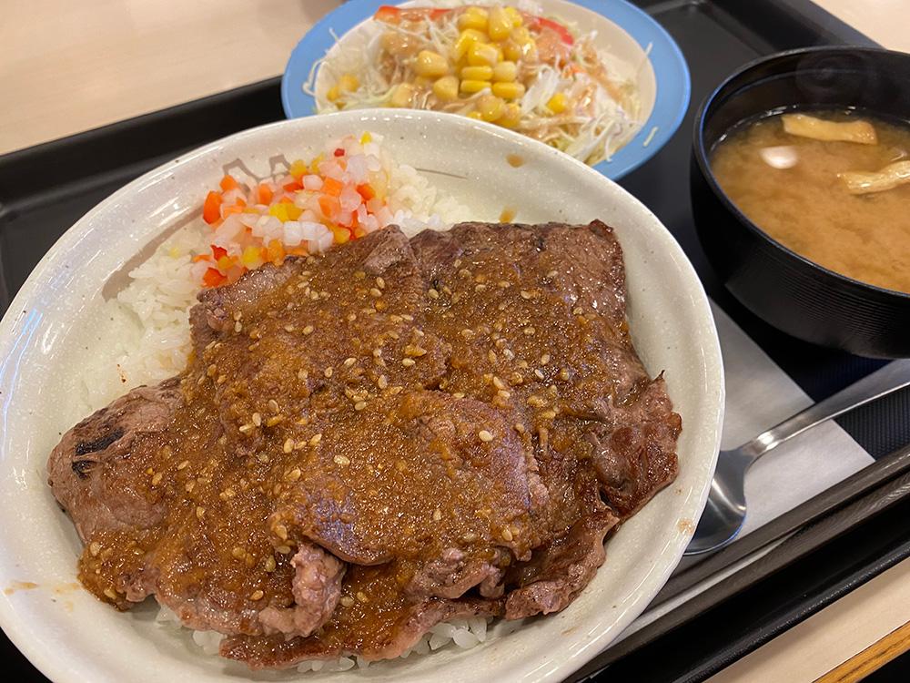 「松屋」のビフテキ丼